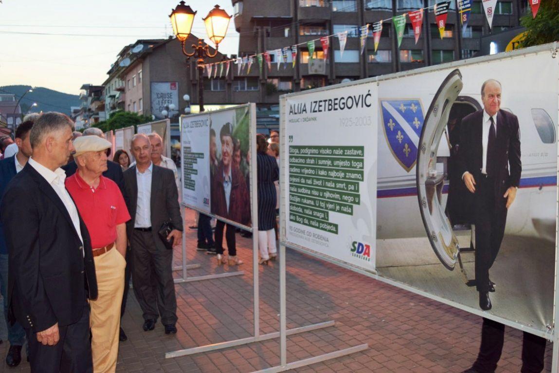 Godišnjica preseljenja na ahiret predsjednika Alije Izetbegovića