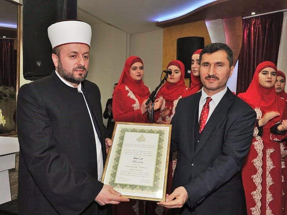 Izabran muftija sandžački